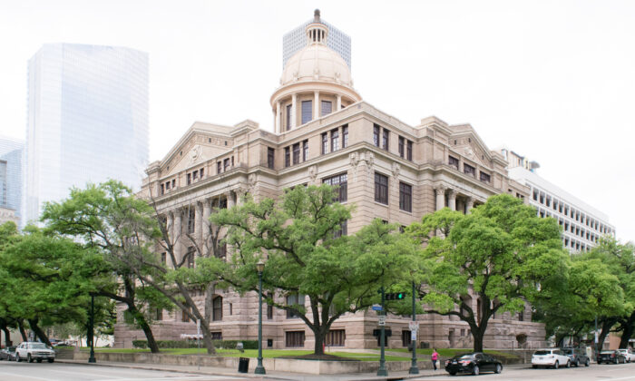 SOCIALISTS INFILTRATE TEXAS JUDICIARY